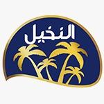 Alnakhil Logo